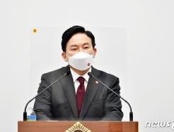 원희룡 '도지사 3선 불출마' 선언에 제주정가 '들썩'