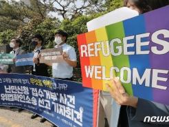 [사진] '난민신청 거부는 무엇을 위함입니까?'