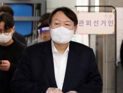 윤석열 장모, '부동산 의혹 제기' 오마이뉴스에 3억원 손배 청구