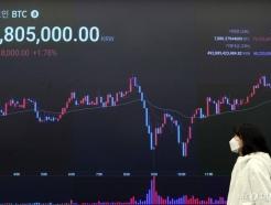 """2021년 '코인광풍'에 대책은 2017년식...""""공시제도 도입해야"""""""
