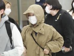 [사진] 트와이스 채영, 공항 패션퀸