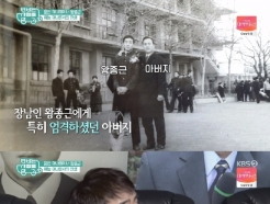 """'TV는 사랑을 싣고' 왕종근, 출생의 비밀 고백…""""삼촌이 알고 보니 아버지"""""""