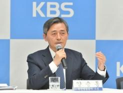 '근로기준법 위반' 양승동 KBS 사장, 1심 벌금형 불복 항소