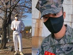 """로이킴 해병대 근황, 딱 벌어진 어깨…""""가려도 훈훈"""""""
