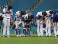 [사진] 삼성 승리 '내일 또'