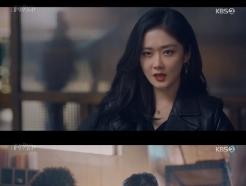 '대박부동산' 정용화, 장나라와 손잡았다…'진짜 영매' 깨닫고 충격(종합)