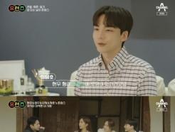 '프렌즈' 오영주x김현우x서민재x정재호, 봄맞이 '촌캉스' 여행(종합)