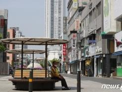[오늘의 날씨] 충북·세종(22일, 목)…낮 최고 28도 '초여름'