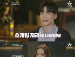 "[RE:TV] '프렌즈' 정재호, 송지아와 소개팅…""제가 좋아하는 스타일"""