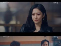 [RE:TV] '대박부동산' 장나라, 영매 계약서에 '순결' 추가…정용화 반발