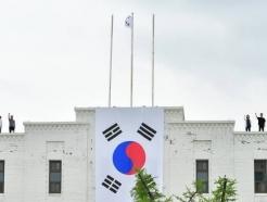 """""""5·18 민주운동은 정당""""…檢, '전태일 열사 모친' 재심 청구"""