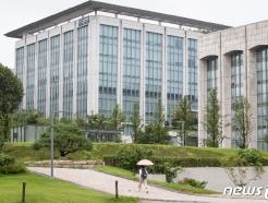 세계 대학 '영향력' 평가…연세대 30위·경북대 54위