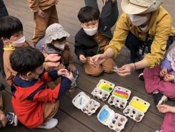 국립나주숲체원, 유아 숲 교육 시범운영