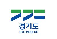경기도, 소득 감소 위기가구에 생계지원금 1회 50만원 한시적 지급