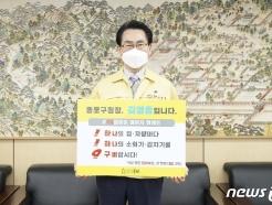 [사진] 김영종 종로구청장, 119 릴레이 챌린지 캠페인 동참