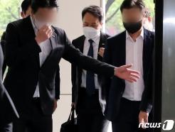 '진옥동' 운명 가를 금감원 '라임 제재심' 시작