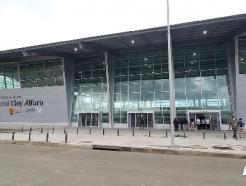 한국공항공사, 에콰도르 만타공항 30년 장기 운영사업권 확보