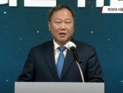 """김인호 서울시의회 의장 """"시민 위한 정책에 마음을 모을 것"""""""
