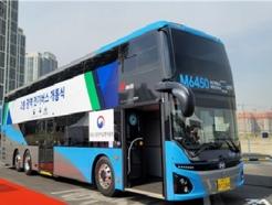 전국 최초 '2층 전기버스'…인천 송도~서울 삼성역 운행