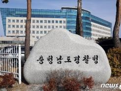 충남경찰청, 중국 거점 전화금융사기 4개 조직 15명 검거