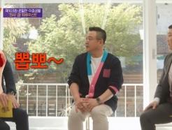"""유재석 """"가슴에 '내 얼굴♥나경은' 타투해 가슴운동으로 뽀뽀"""""""