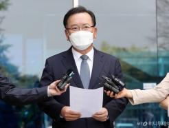 김부겸, 집 한 채 포함해 재산 12억9000만원…투옥으로 병역 면제