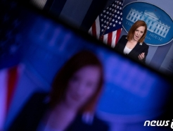 [사진] 언론 브리핑하는 젠 사키 백악관 대변인