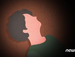 강화 농수로 30대女 변사체, 살해 추정…수십여곳 자상 흔적