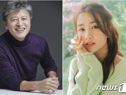 배우 권해효·박하선 제22회 전주국제영화제 개막식 사회