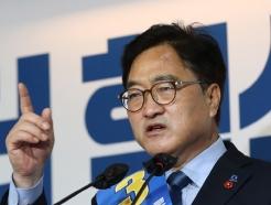 [사진] 지지호소하는 우원식 당 대표 후보