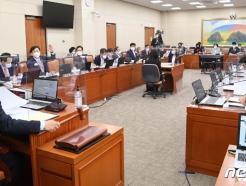 이해충돌방지법, 정무위 전체회의 '통과'…29일 최종 의결