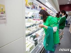 [사진] '지구를 구하는 소비행동'