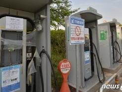 [사진] 포항 실내체유관 전기차 충전소 언제 고치나