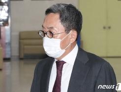 [사진] 1차공판 출석하는 김종중 전 삼성미래전략실 팀장