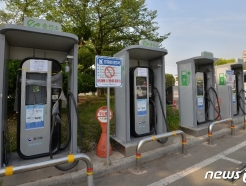 [사진] 고장난 전기자동차 충전소
