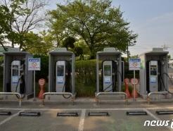 [사진] 고장난 전기차 충전소