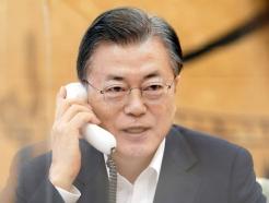 文대통령, 오늘 '기후정상회의' 바이든·시진핑 화상으로 만난다
