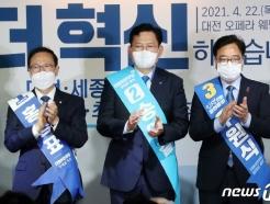 [사진] 대전 방문한 당 대표 후보자