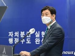 국가철도망 '세종~대전 반석'·'세종청사~조치원' 2개 노선 반영