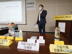 [사진] '미승인 가습기살균제 최근까지 판매'