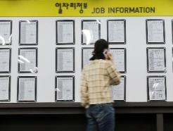 [사진] 코로나 후 실직자 첫 감소 추세