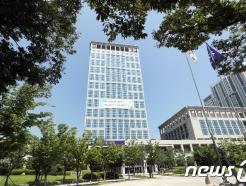 부산시, 세계 7개 자매도시와 자원순환 정책공유 화상회의 추진