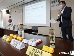 [사진] '최근까지 판매된 미승인 가습기살균제'