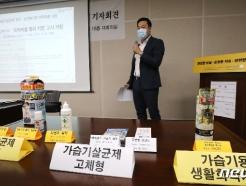 [사진] '사참위가 구매한 가습기살균제'
