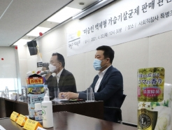 [사진] '미승인 가습기살균제 제품 공개합니다'