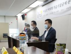 [사진] '미승인 가습기살균제 판매 조사 결과 발표'