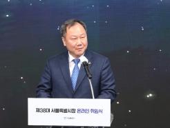 [사진] 오세훈 시장 취임식 축사하는 김인호 의장
