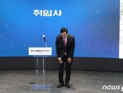 [사진] 취임사 후 인사하는 오세훈 서울시장