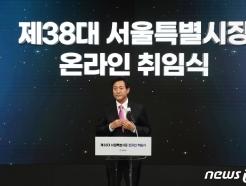 """[사진] 오세훈 """"1인 가구 행복한 서울 만들 것"""""""