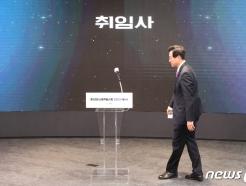[사진] 오세훈 시장 '취임사를 하기 위해'